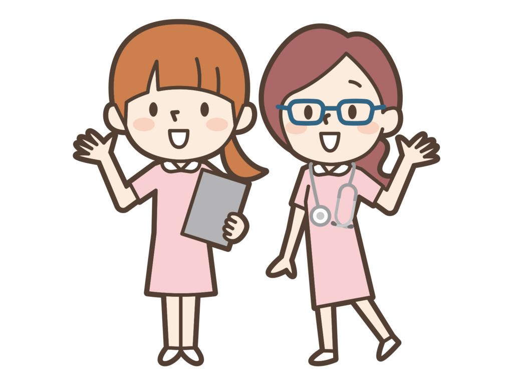 f:id:yumikaorururu:20180322190355j:plain