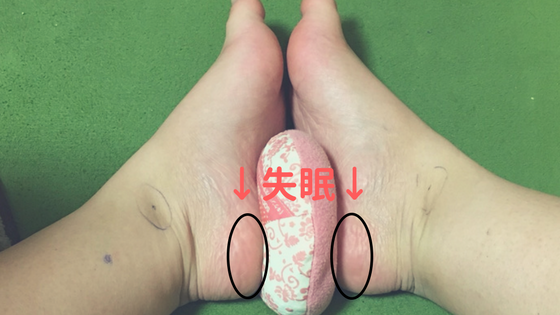 f:id:yumikaorururu:20180323204625p:plain