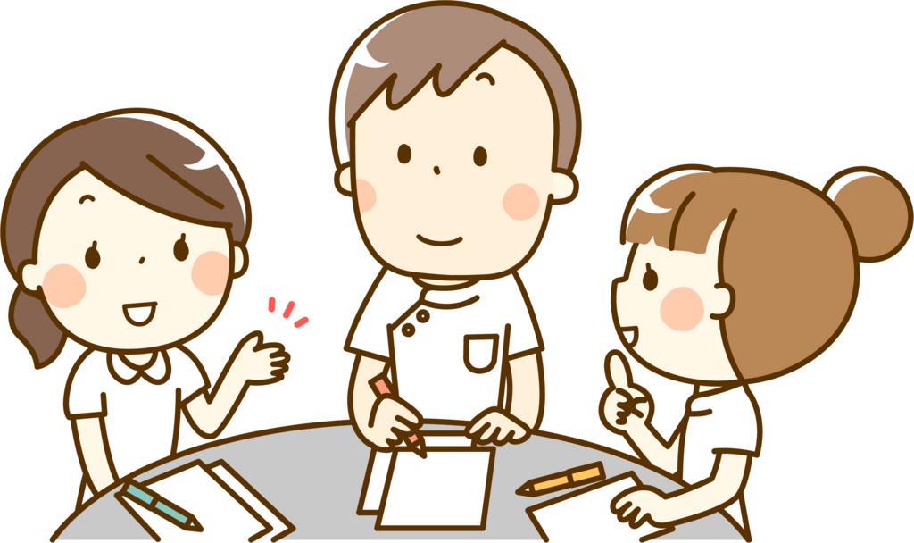 f:id:yumikaorururu:20180331181802j:plain