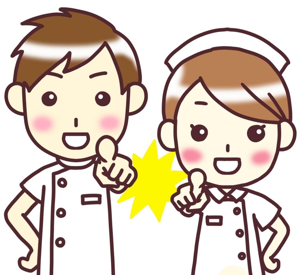 f:id:yumikaorururu:20180427142531j:plain