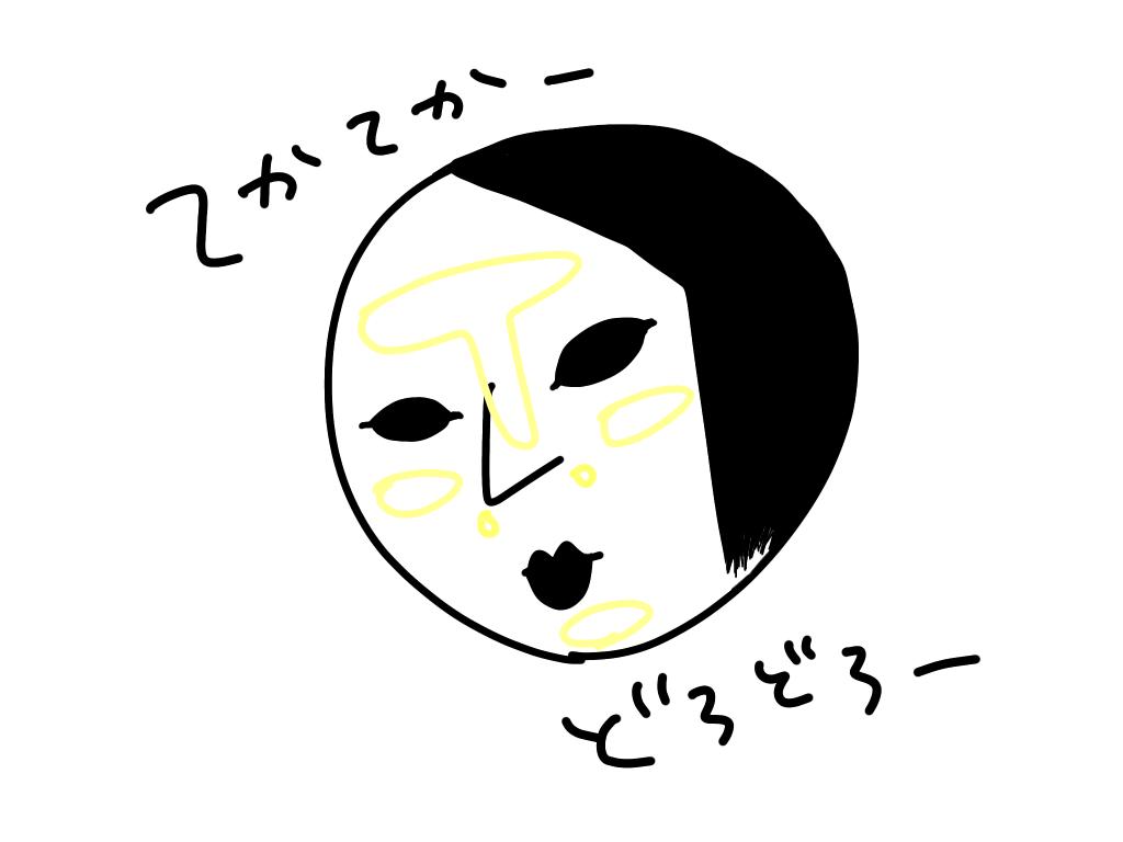 f:id:yumikaorururu:20180529071346p:plain
