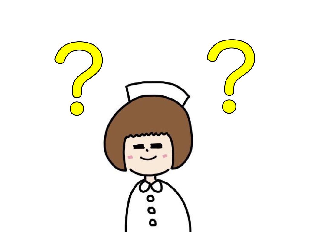 f:id:yumikaorururu:20180529071535p:plain