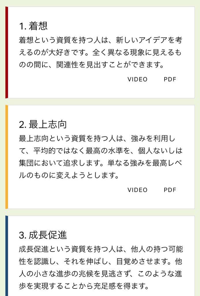 f:id:yumikaorururu:20180609225304j:plain