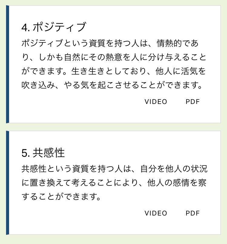 f:id:yumikaorururu:20180609225324j:plain