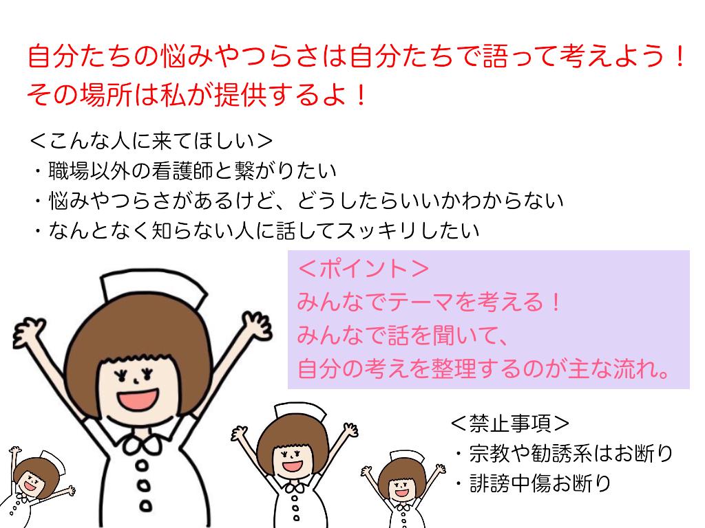 f:id:yumikaorururu:20180613121707p:plain
