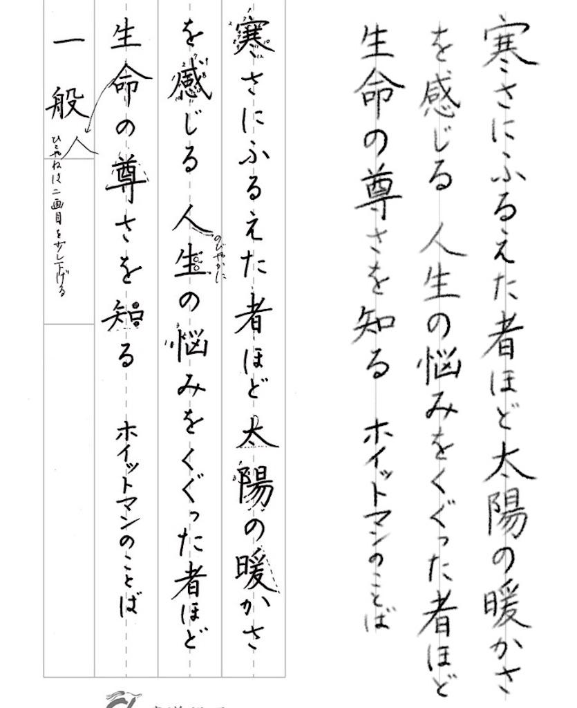 f:id:yumikaorururu:20180618165710j:image