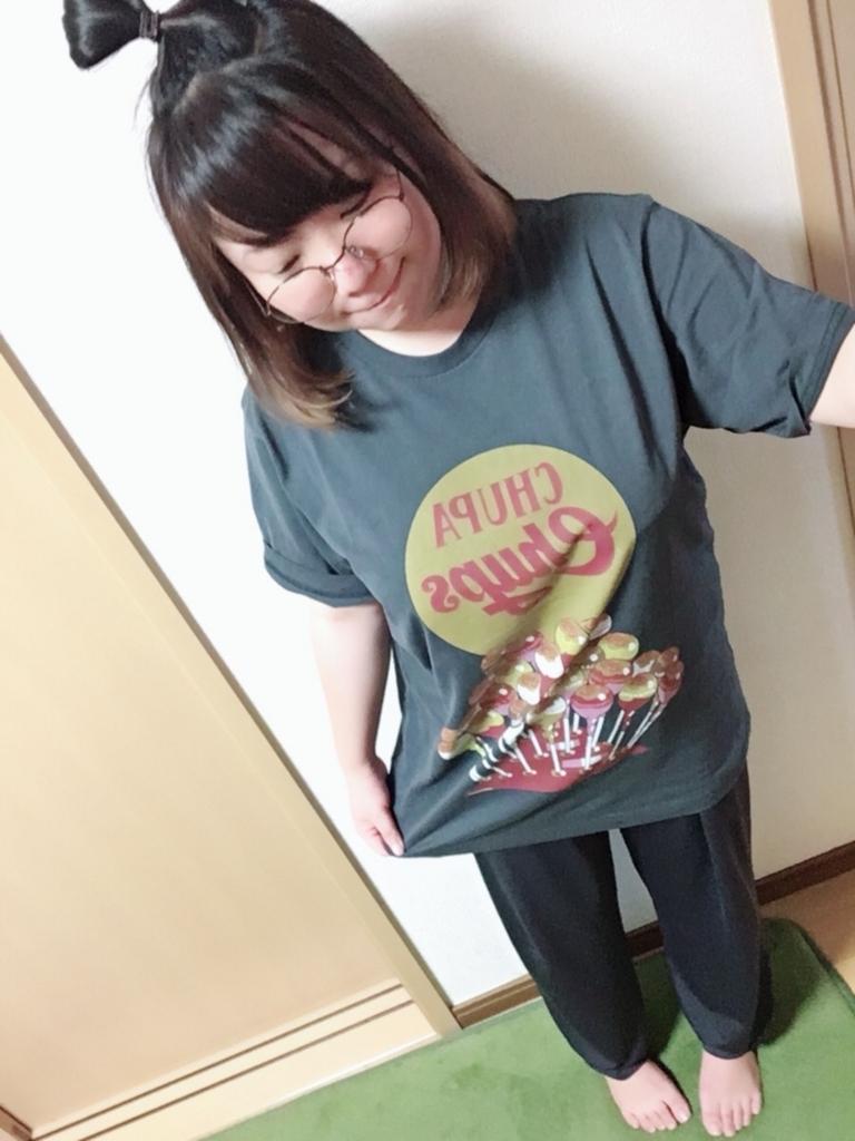 f:id:yumikaorururu:20180630151503j:plain