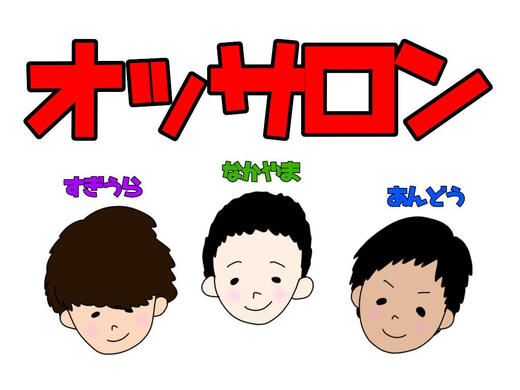f:id:yumikaorururu:20180713232352p:plain