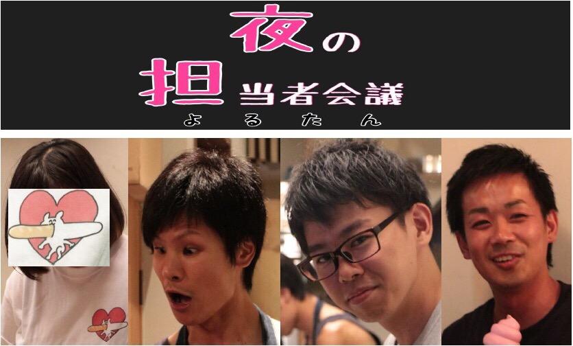 f:id:yumikaorururu:20180718162310j:plain