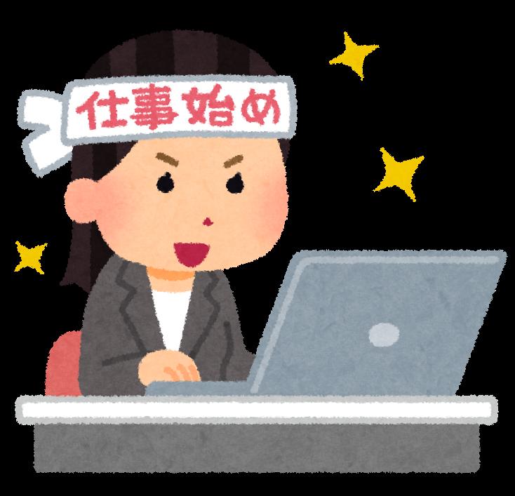f:id:yumikaorururu:20180729152049p:plain