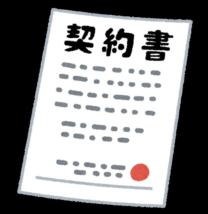 f:id:yumikaorururu:20180729152201p:plain