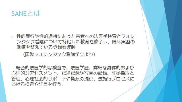 f:id:yumikaorururu:20180822132819p:plain