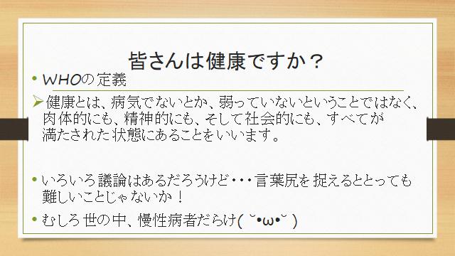 f:id:yumikaorururu:20180822140846p:plain