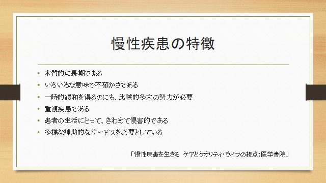 f:id:yumikaorururu:20180822140938p:plain