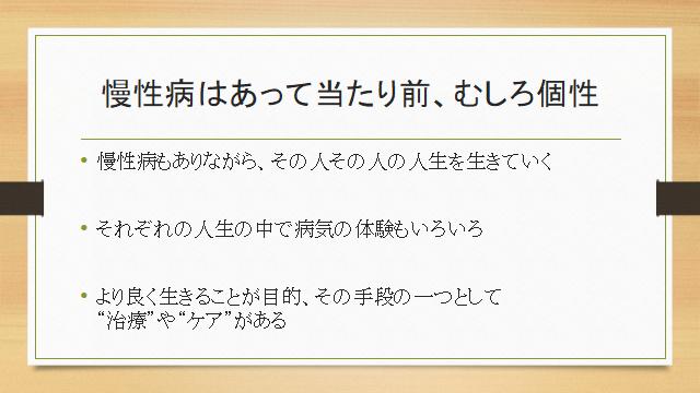 f:id:yumikaorururu:20180822141000p:plain