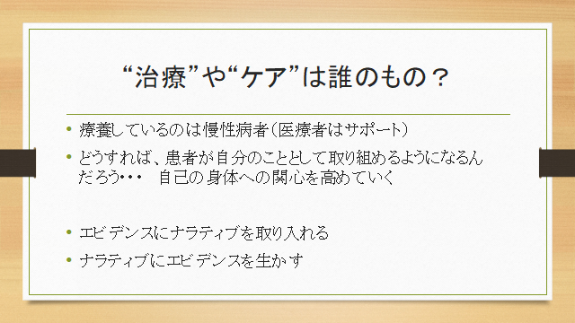 f:id:yumikaorururu:20180822141017p:plain