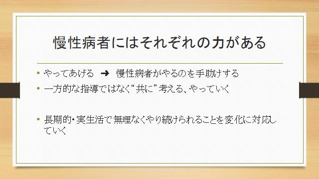 f:id:yumikaorururu:20180822141039p:plain