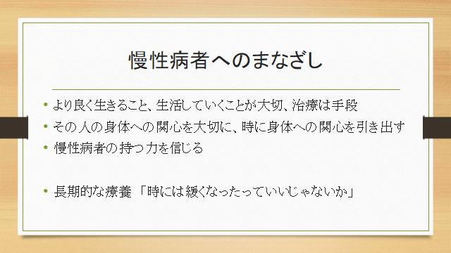 f:id:yumikaorururu:20180822141110p:plain