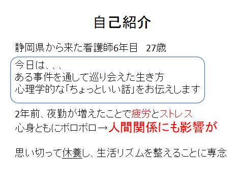 f:id:yumikaorururu:20180822144317p:plain