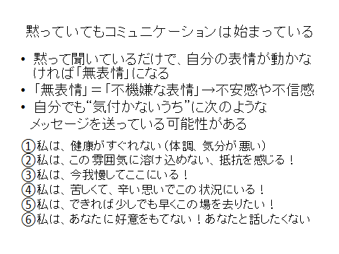 f:id:yumikaorururu:20180822144413p:plain