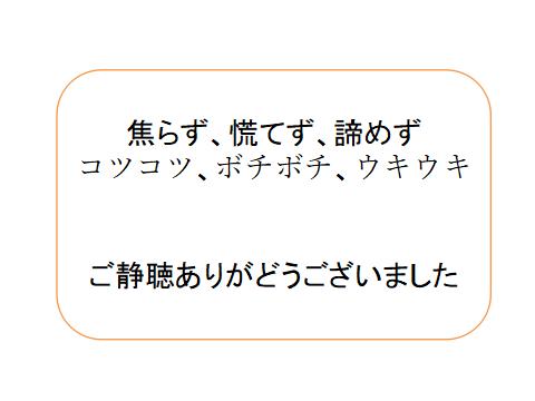 f:id:yumikaorururu:20180822144510p:plain