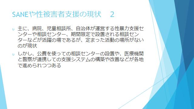 f:id:yumikaorururu:20180822154401p:plain