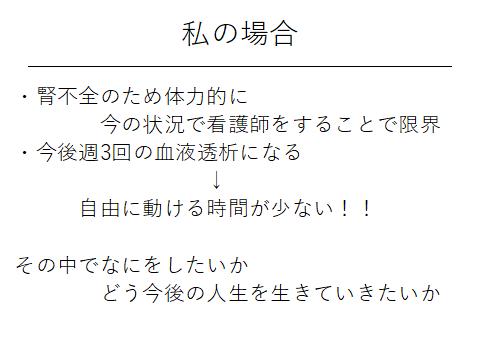 f:id:yumikaorururu:20180822210539p:plain