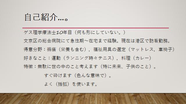 f:id:yumikaorururu:20180822213723p:plain