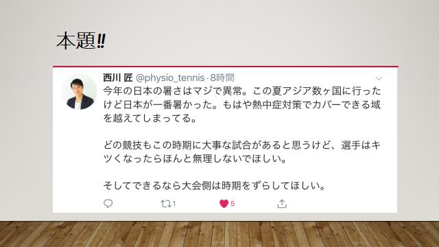 f:id:yumikaorururu:20180822213746p:plain