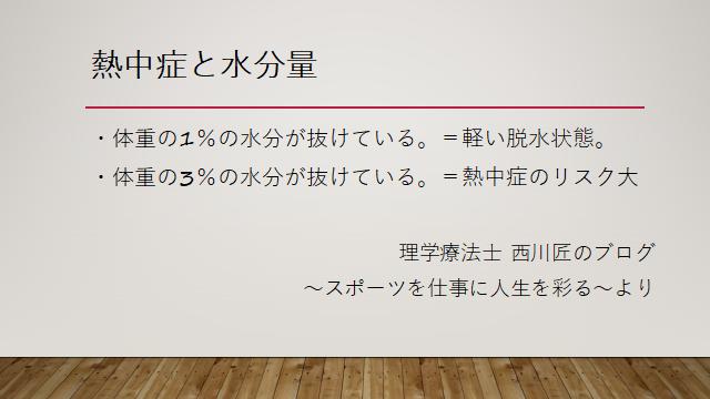 f:id:yumikaorururu:20180822213810p:plain