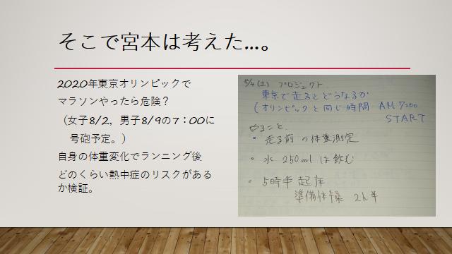 f:id:yumikaorururu:20180822213828p:plain