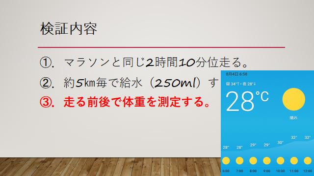 f:id:yumikaorururu:20180822213901p:plain