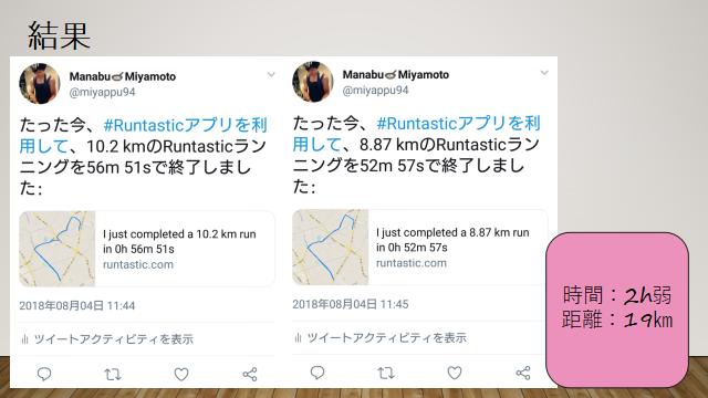 f:id:yumikaorururu:20180822213916p:plain