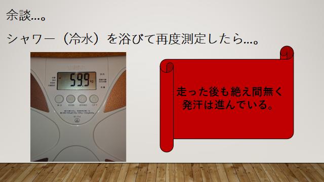 f:id:yumikaorururu:20180822213956p:plain