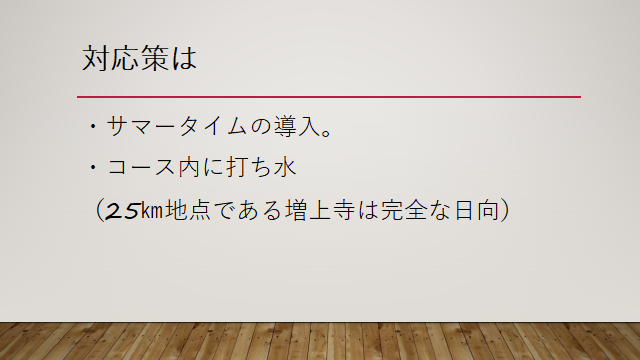 f:id:yumikaorururu:20180822214020p:plain