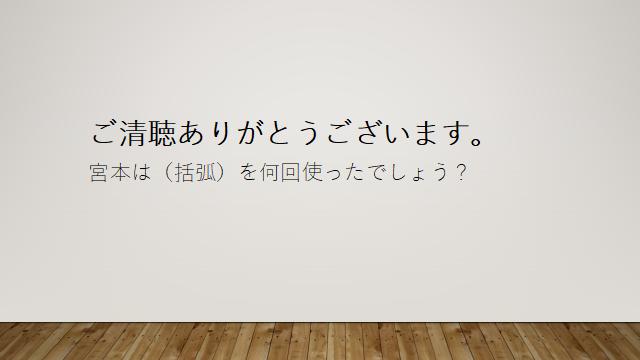 f:id:yumikaorururu:20180822214038p:plain