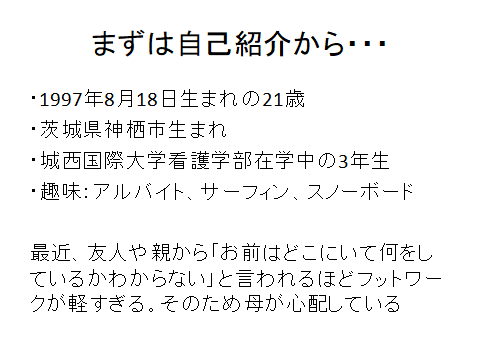 f:id:yumikaorururu:20180823183426p:plain