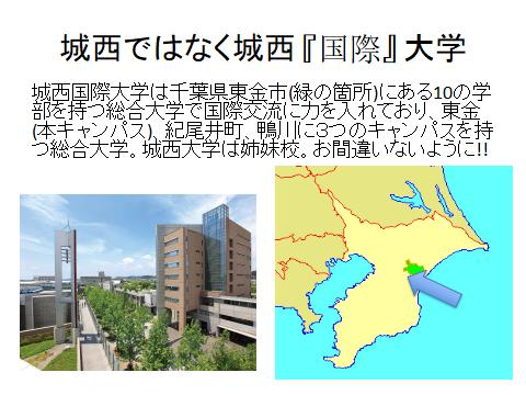 f:id:yumikaorururu:20180823183502p:plain