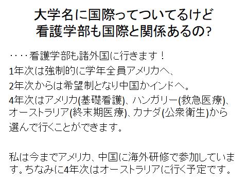 f:id:yumikaorururu:20180823183519p:plain