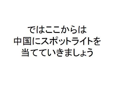f:id:yumikaorururu:20180823183549p:plain