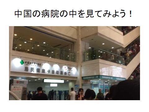f:id:yumikaorururu:20180823183613p:plain