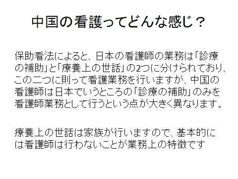 f:id:yumikaorururu:20180823183628p:plain
