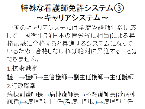 f:id:yumikaorururu:20180823184146p:plain