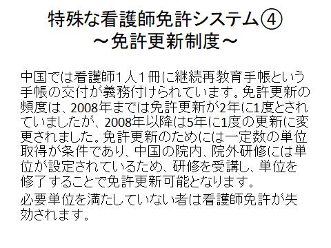 f:id:yumikaorururu:20180823184207p:plain