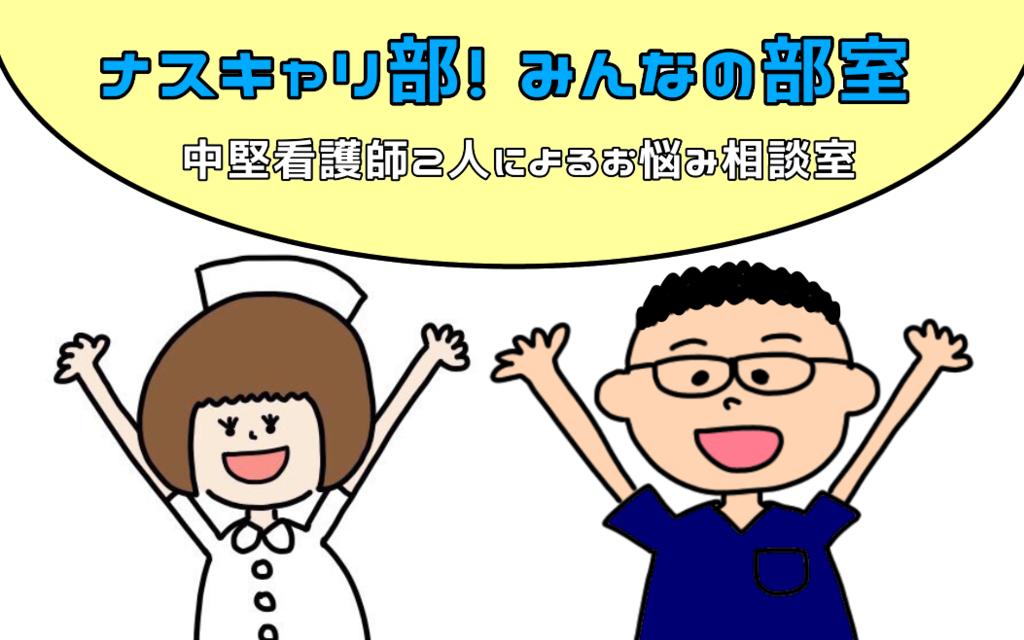f:id:yumikaorururu:20180828144349p:plain