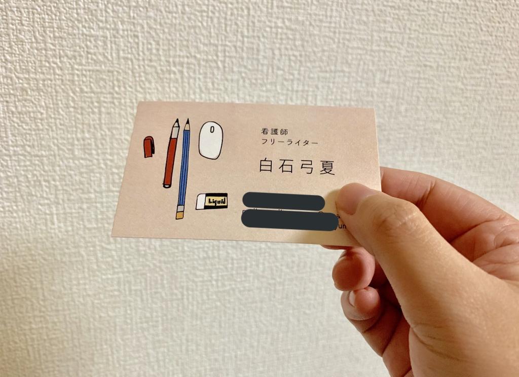 f:id:yumikaorururu:20190102214232p:plain