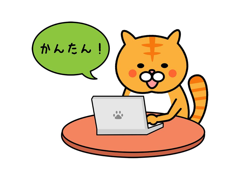 f:id:yumikaorururu:20190202184857j:plain