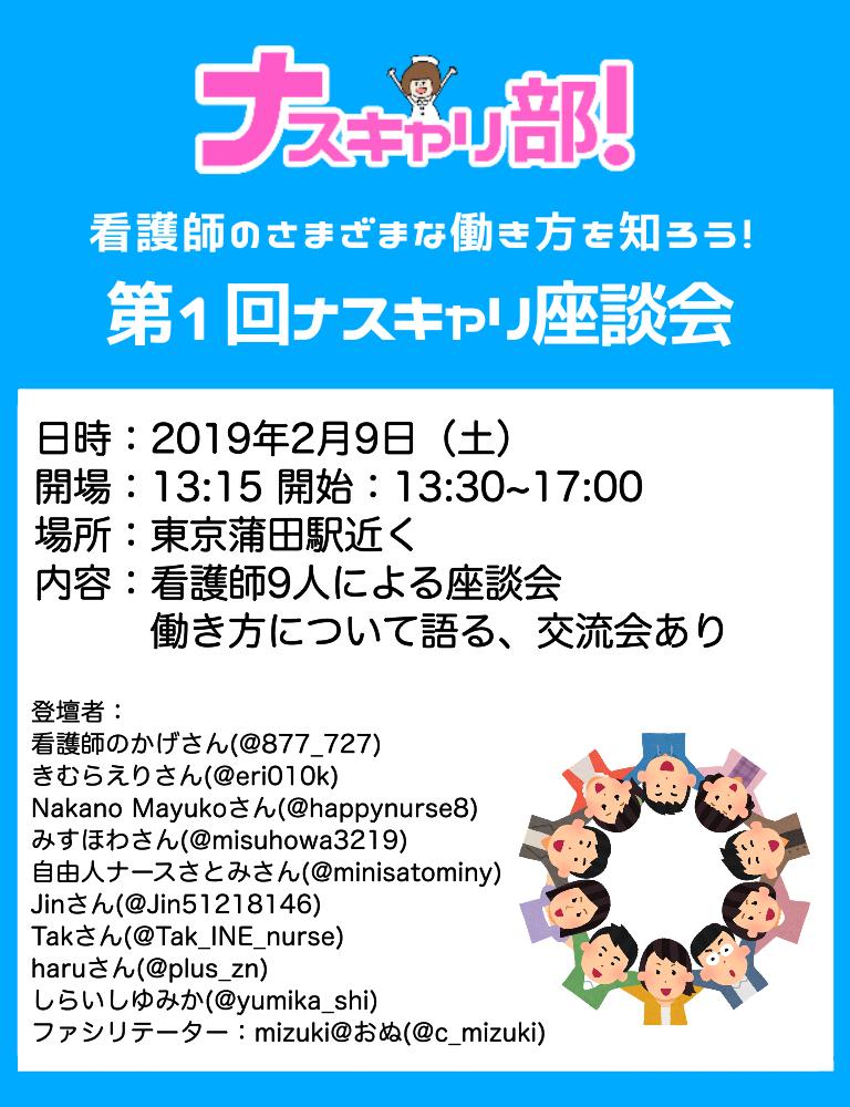 f:id:yumikaorururu:20190217135138p:plain