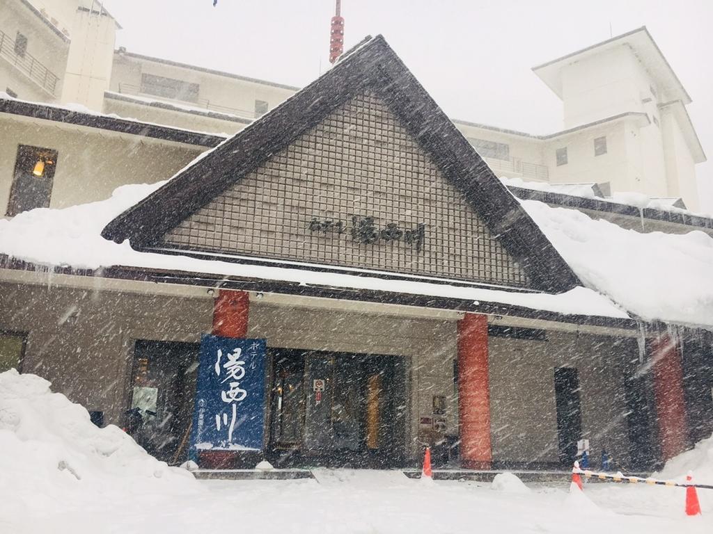 f:id:yumikaorururu:20190221151605j:plain