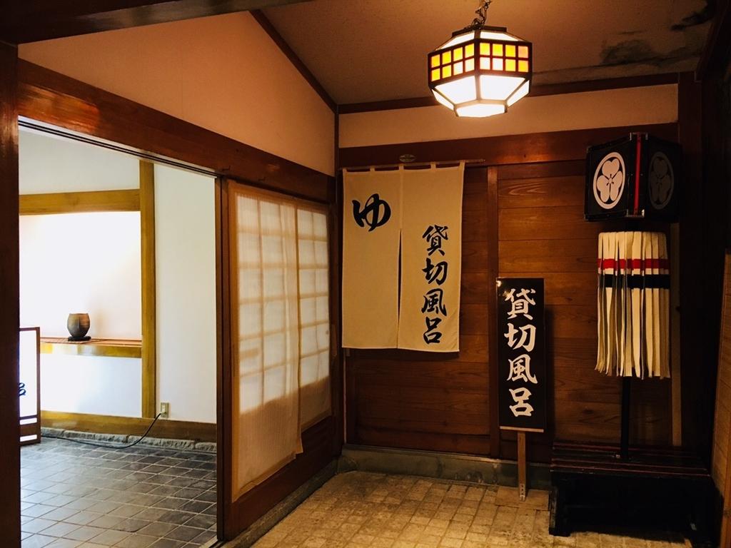 f:id:yumikaorururu:20190221152813j:plain
